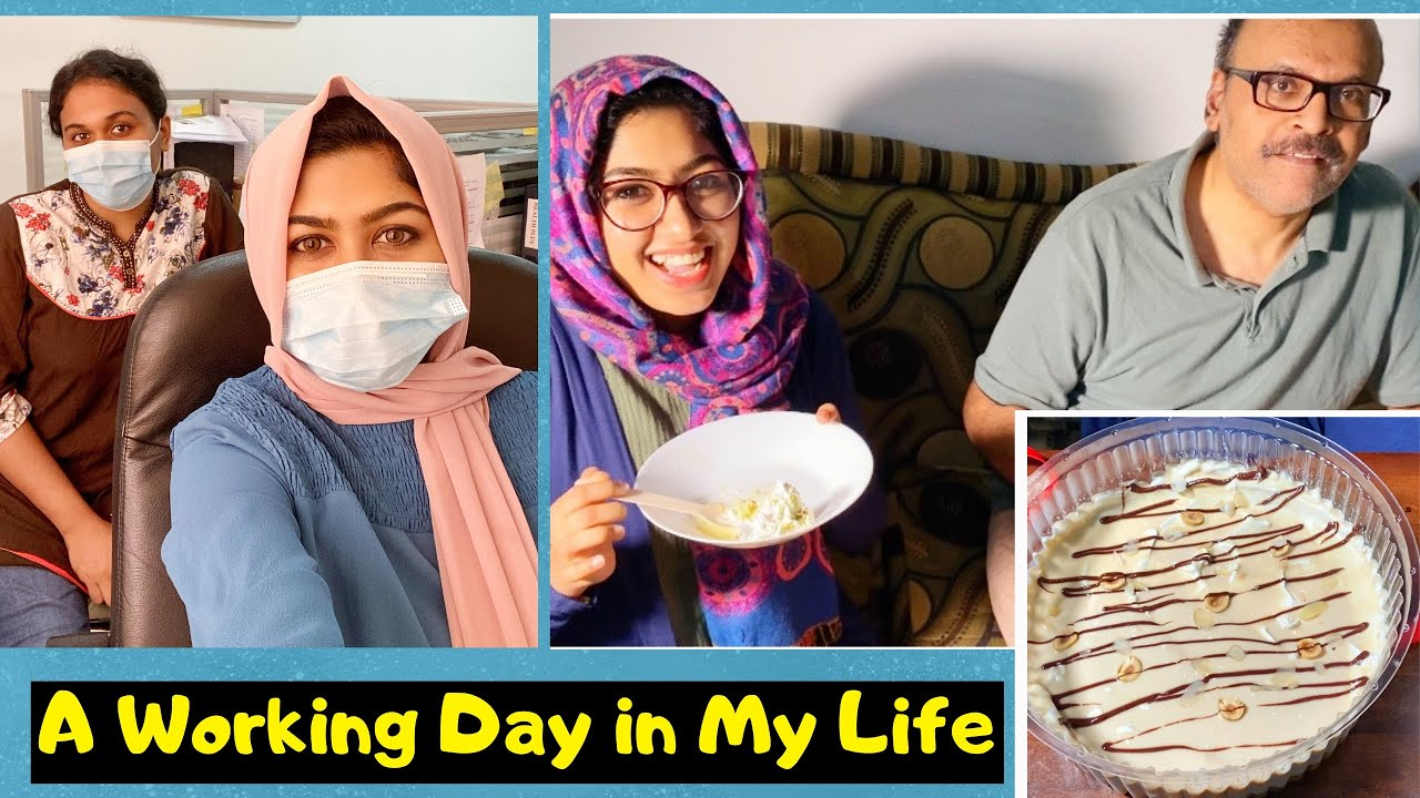 എന്റെ ഓഫീസും, വീടും, വിശേഷങ്ങളും ||Weight Gain Shake Recipe ||A Working Day in My Life || Wafa Fahim