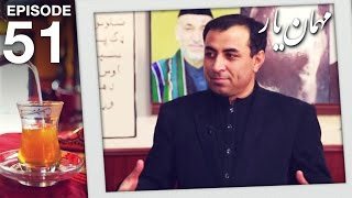 Mehman-e-Yaar - Season 6 - Episode 51