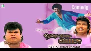 Koundamani & Senthil Comedy - Rettai Jadai Vayasu