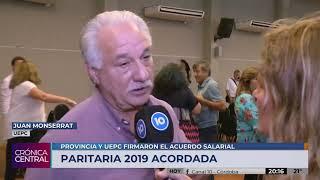 Docentes de Córdoba aceptaron la propuesta del Gobierno