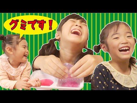 Kracie どどっとつぶぴょん KanAki & Asahi
