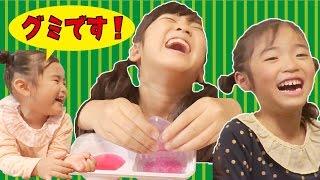 Kracie どどっとつぶぴょん KanAki & Asahi thumbnail