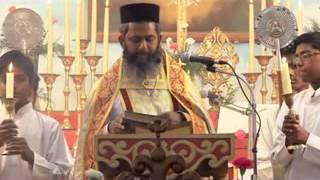 holy qurbana 01 celebrated by fr varghese abraham shaiju