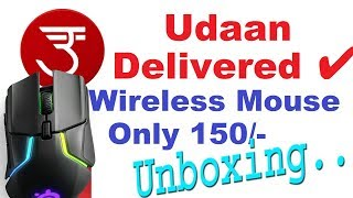 Unboxing & Box Test Udaan delivered wireless mouse only Rs.150/-