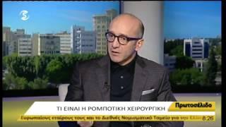 """Συνέντευξη του κου Πουλάκη στην εκπομπή """"Πρωτοσέλιδο"""""""