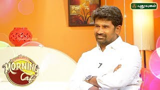 Interview with Director M. Muthaiah in Morning Cafe | Tamil New Year Special | 14/04/2019 PuthuYugam TV Show