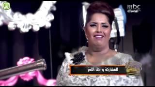 MBC1 - 29 طارق وهيونة - حزورة فزورة