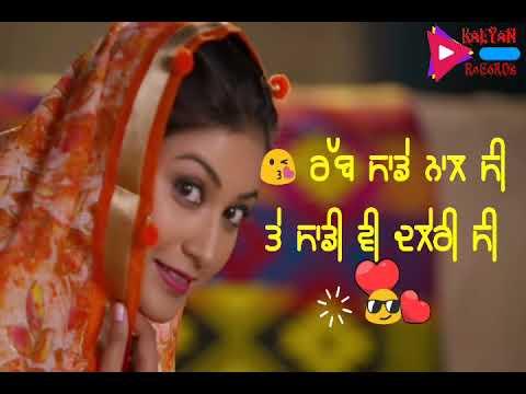 Chan di chawani || ammy virk || mannat noor || new Punjabi WhatsApp status