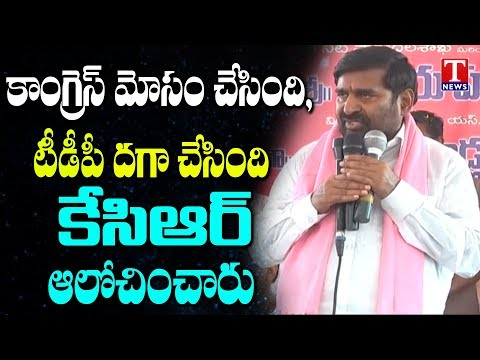 Ministers Jagadish Reddy And Harish Rao Inspects SRSP Canal Works | Suryapet | TNews live Telugu