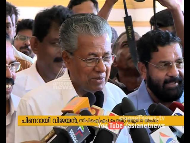 Pinarayi vijayan's response on Saritha S Nair's sexual allegations against  Oommen Chandy