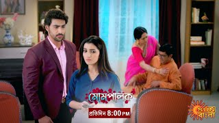 Momepalok | Episodic Promo | 07 May 2021 | Sun Bangla TV Serial | Bengali Serial
