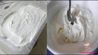 АРМЯНСКИЙ (ГРУЗИНСКИЙ) МАЦУН. как приготовить мацун дома. Все очень просто!