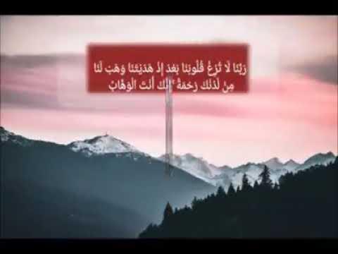 In-Depth Study of Surah Al-Kahf - 6