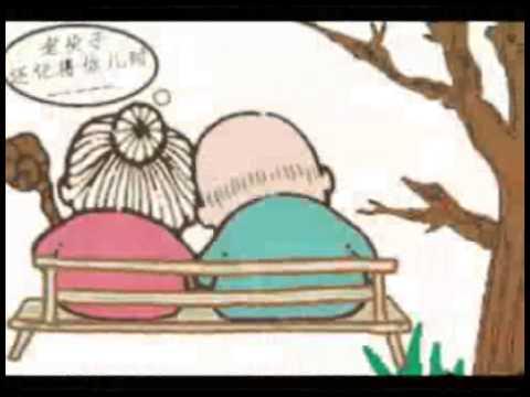 我的未来不是梦. 张惠妹