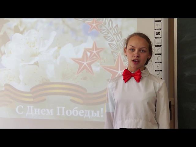 Изображение предпросмотра прочтения – АринаШикова читает произведение «Чулочки» М.М.Залилова (Джалилова)