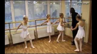 Классика танца - балет(Классика танца - балет. Балетная студия ДК