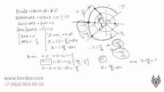 Решение тригонометрического уравнения из ЕГЭ по математике и отбор корней