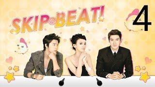 Корейский Дорама 4-сериал Не Сдавайся (Skip Beat)