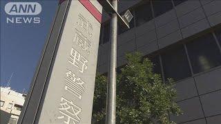 警視庁武蔵野署の男性巡査長(33)が新型コロナ感染(20/04/05)