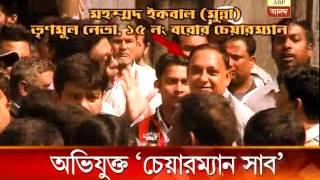 Iqbal named as prime accused in Kolkata police's FIR in Garden reach campus violence case