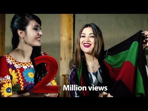 Ghezal Enayat - Bachaye Dehqan NEW AFGHAN SONG 2017 غزال عنایت - بچه دهقان