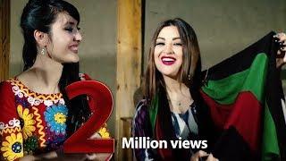 Ghezal Enayat Bachaye Dehqan New Afghan Song 2017 غزال عنایت بچه دهقان