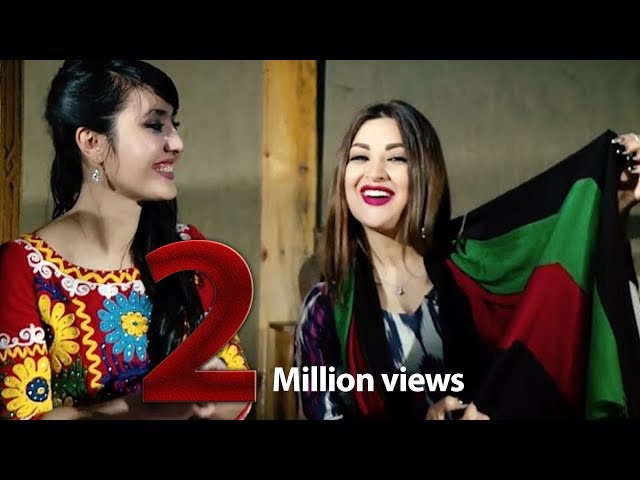 Ghezal Enayat - Bachaye Dehqan NEW AFGHAN SONG 2017 ???? ????? - ??? ?????