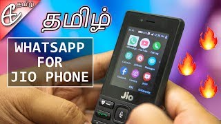 ▶ Tamil Science & Technology