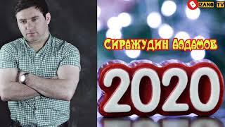 """""""Новинка_2020"""" Сиражудин Алдамов"""