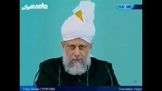 Urdu Khutba Juma 29 Sep 2006, Guidance of the Quran and Acceptance of Prayers, Islam Ahmadiyya