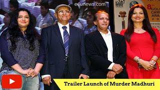 Trailer Launch of Murder Madhuri | E4U News