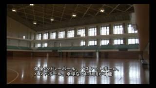 小松総合体育館