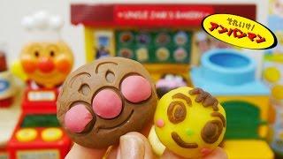 アンパンマン ねんど おもちゃアニメ ジャムおじさんのやきたてパン工場deねんど遊び Anpanman Clay Toys