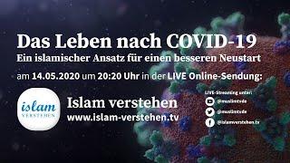 Islam Verstehen - Das Leben nach COVID-19 - ein islamischer Ansatz für einen besseren Neustart