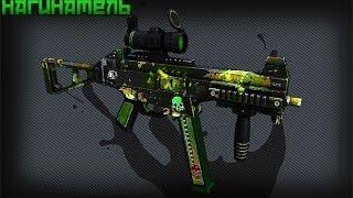 Новое оружие контра сити Beretta 950 Jetfire