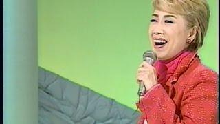 瀬川瑛子 - 笑いじわ