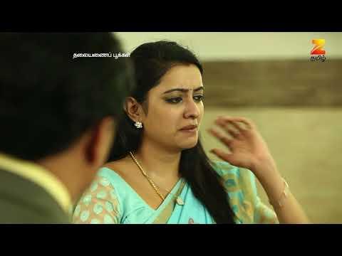 Repeat Premi - Episode 49 by Rajshri Tamil - You2Repeat
