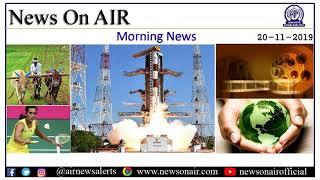 Lok Sabha discusses air pollution in Delhi