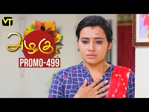 Azhagu Tamil Serial Episode 499 Promo out for this beautiful family entertainer starring Revathi as Azhagu, Sruthi raj as Sudha, Thalaivasal Vijay, Mithra Kurian, Lokesh Baskaran & several others. Stay tuned for more at: http://bit.ly/SubscribeVT  You can also find our shows at: http://bit.ly/YuppTVVisionTime  Cast: Revathy as Azhagu, Gayathri Jayaram as Shakunthala Devi,   Sangeetha as Poorna, Sruthi raj as Sudha, Thalaivasal Vijay, Lokesh Baskaran & several others  For more updates,  Subscribe us on:  https://www.youtube.com/user/VisionTimeTamizh Like Us on:  https://www.facebook.com/visiontimeindia
