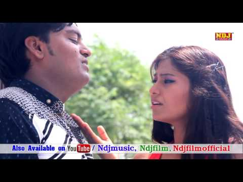 2016 New Haryanvi Song ! DJ Upper Aaja Maidam ! Latest Song 2016 ! Sagar Prajapati ! NDJ Music