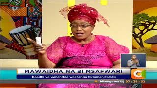 Bi Msafwari   Changamoto za wanandoa wapya #BiMsafwari