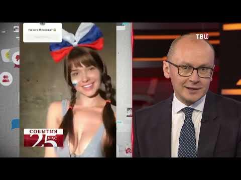 Звезда Playboy не станет пресс-секретарем администрации Ростова. Великий перепост