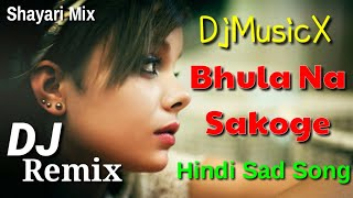 Dj Sad Mix | Bhula Na Sakoge | Bewafai | Sad Sayari Mix | Hard Bass | DjMusicX |