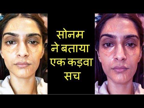 Sonam Kapoor REVEALS SECRETS Behind Celebrities Beauty