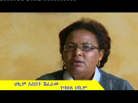the amazing ethiopian who found a medicine for many dieses including cancer