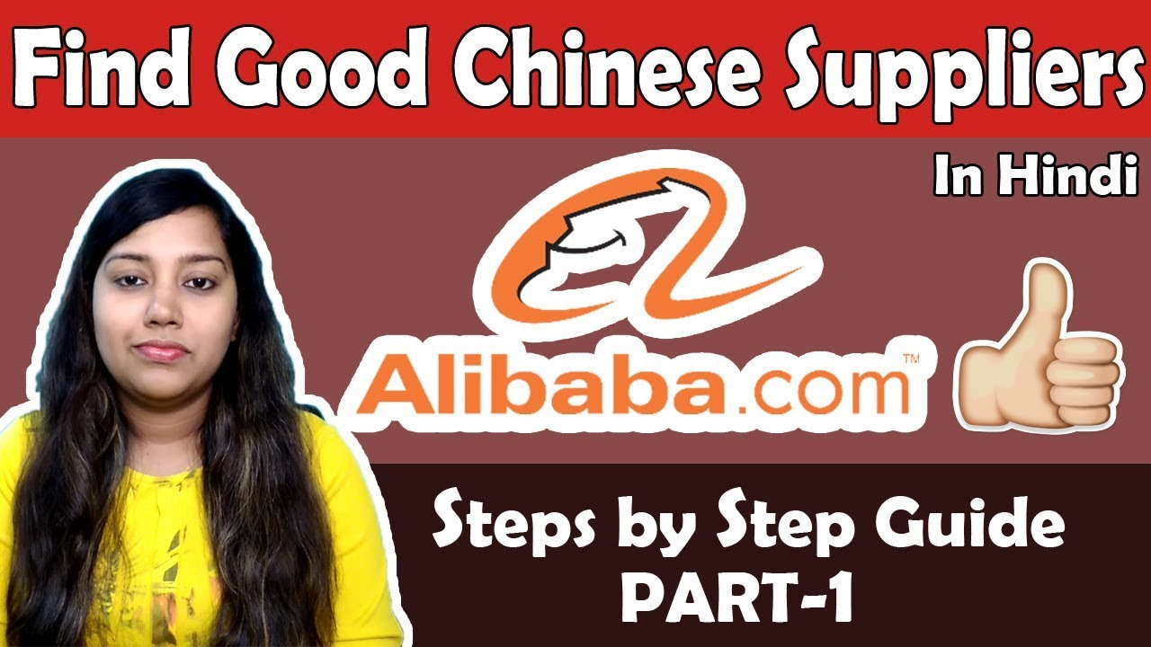 How To Find Good Chinese Supplier Manufacture On Alibaba Part 1 Import Good From Alibaba To India Youtube India.alibaba.com receives less than 5.67% of its total traffic. how to find good chinese supplier manufacture on alibaba part 1 import good from alibaba to india