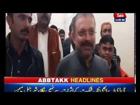 AbbTakk Headlines – 11 AM – 09 January 2019