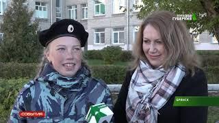 Брянские кадеты приняли присягу 05 10 18