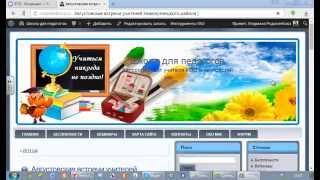 Электронное учебно-методическое пособие к учебнику технология 7 класс