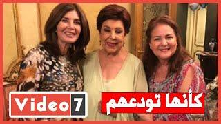 فيديو.. كأنها تودعهم.. سر ذهاب رجاء الجداوى لدلال وميرفت أمين قبل إصابتها بكورونا - اليوم السابع